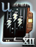 Temporal Operative Kit Module - Degeneration Mk XII icon.png