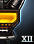 Omega Force Hyper-Impulse Engines icon.png