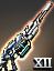 Dyson Experimental Proton Beam Rifle Mk XII icon.png