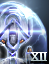 M.A.C.O. Resilient Shield Array icon.png