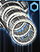 Component - Barrel Synchronizer icon.png