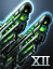 Disruptor Dual Heavy Cannons Mk XII icon.png