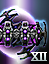 Solanae Overcharged Singularity Core Mk XII icon.png