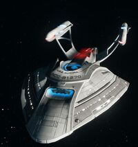 USS Aurora.jpg