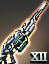 Dyson Experimental Proton Beam Rifle icon.png