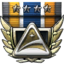 Veteran Commendation icon.png