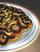 Sautéed Shiitake icon.png