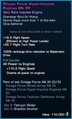 Omega Ship Engines Mk XII.png