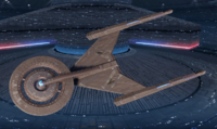 Hull Material Federation Discovery.png