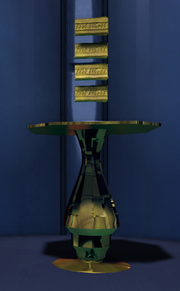 Latinum Bars trophy.png