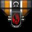 Quadra Sigma Superior Service Medal icon.png