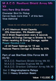 MACO Ship Shield Mk XII.png