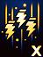 Degeneration icon (Federation).png