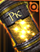 Plekton icon.png