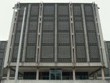 Laboratorio Nacional de Hawkins