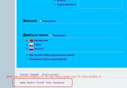 Інтервікі 2013.12.20 01