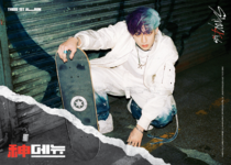 Bang Chan Go Live Promo Picture (1)
