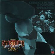 Street Fighter III 3rd Strike Original Soundtrack