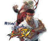 Streetfighter4-ryu-ken-promo-art-by-kinu-nishimura