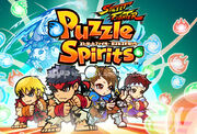 Street Fighter - Puzzle Spirits.jpg
