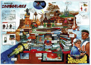 Complete File Street Fighter II Poster