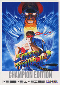 Street Fighter II Dash - Champion Edition flyer.jpg