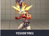 Yosokyaku