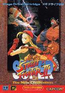 49657-super-street-fighter-ii-genesis-front-cover
