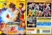 Capcom Fighting Jam - Trading Figure - collect600
