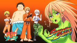 StreetFighter FoodWars.png