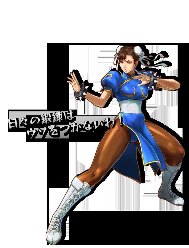 Project × Zone/Official Art/Capcom