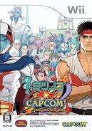 Tatsunoko vs Capcom -- Cross Generation of Heroes (cubierta japón)