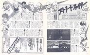 SF1-Kiyoshi Utata