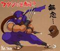Geki Taxx