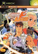 Capcom Fighting Jam (XBOX - cubierta japón)