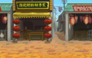 Street Fighter X All Capcom China