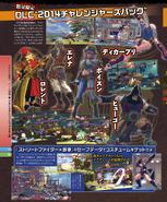 Ultra-sf4-famitsu-scan-costumes