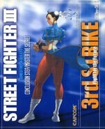 Street Fighter III 3rd Strike Conclusion Step-Master the Secret GAMEST MOOK Vol 194
