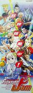 Capcom fighting jam 02