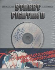 Street Fighter II Complete File.jpg