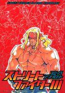 00 gamest comics 1