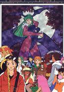 Capcom Official Calendar-Oishi