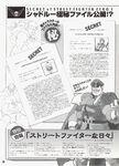 SecretFile03-5