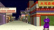 Street Fighter 1 OST Gen Theme