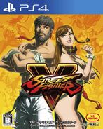 Sfv-hot-package-artwork