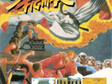 Street Fighter (game)