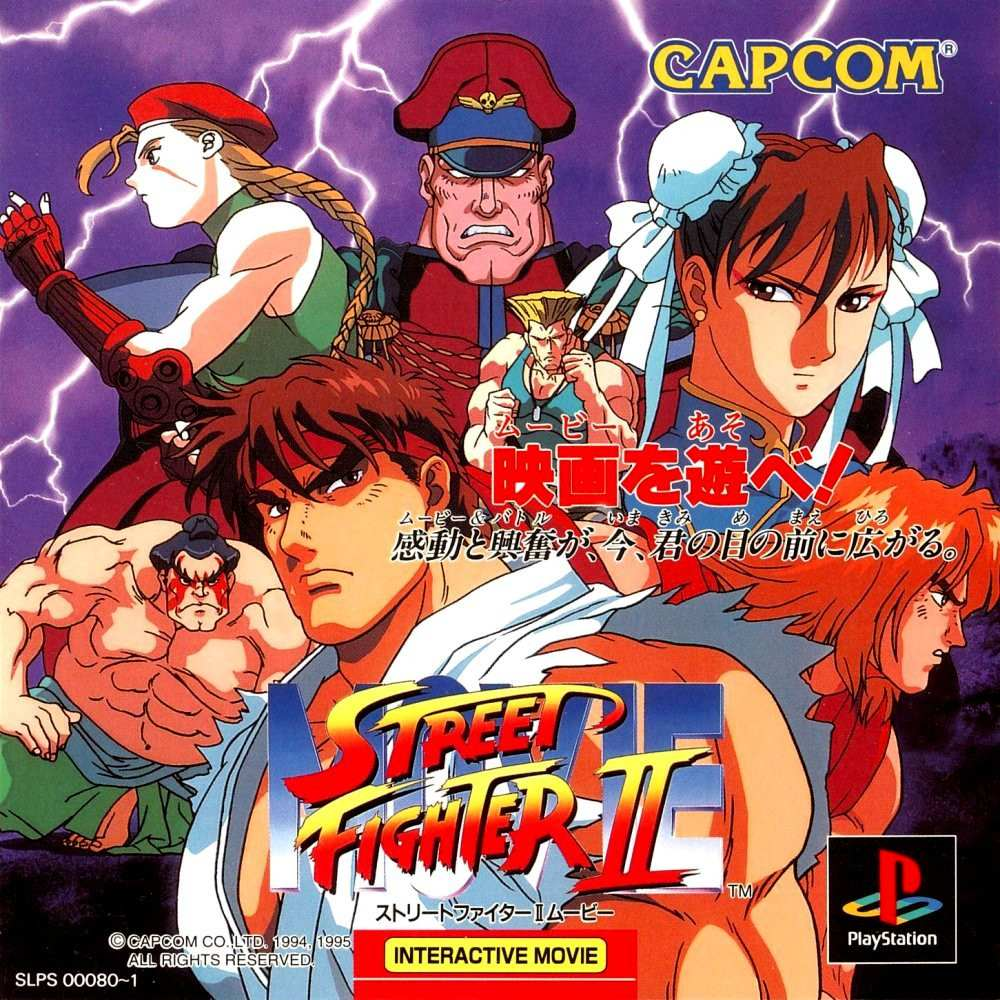 Street Fighter II: The Interactive Movie
