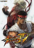 Streetfighter4-artbook