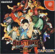 3rdstrike-jap-boxart