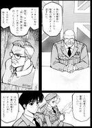 Hanna Manga